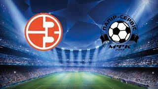Первая Лига ЗЛФЛ Огнеупор vs Папир Сервис 1 3 Highlights