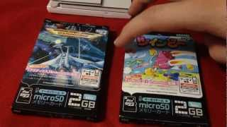 Japanese Mobile Phone Games