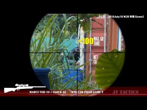 今次做狙擊手用手拉VSR-10 --- 20160710 W28 game2