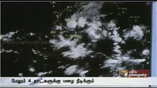 Heavy rain to continue in TN for next 4 days: Ramanan spl hot tamil video news 02-12-2015