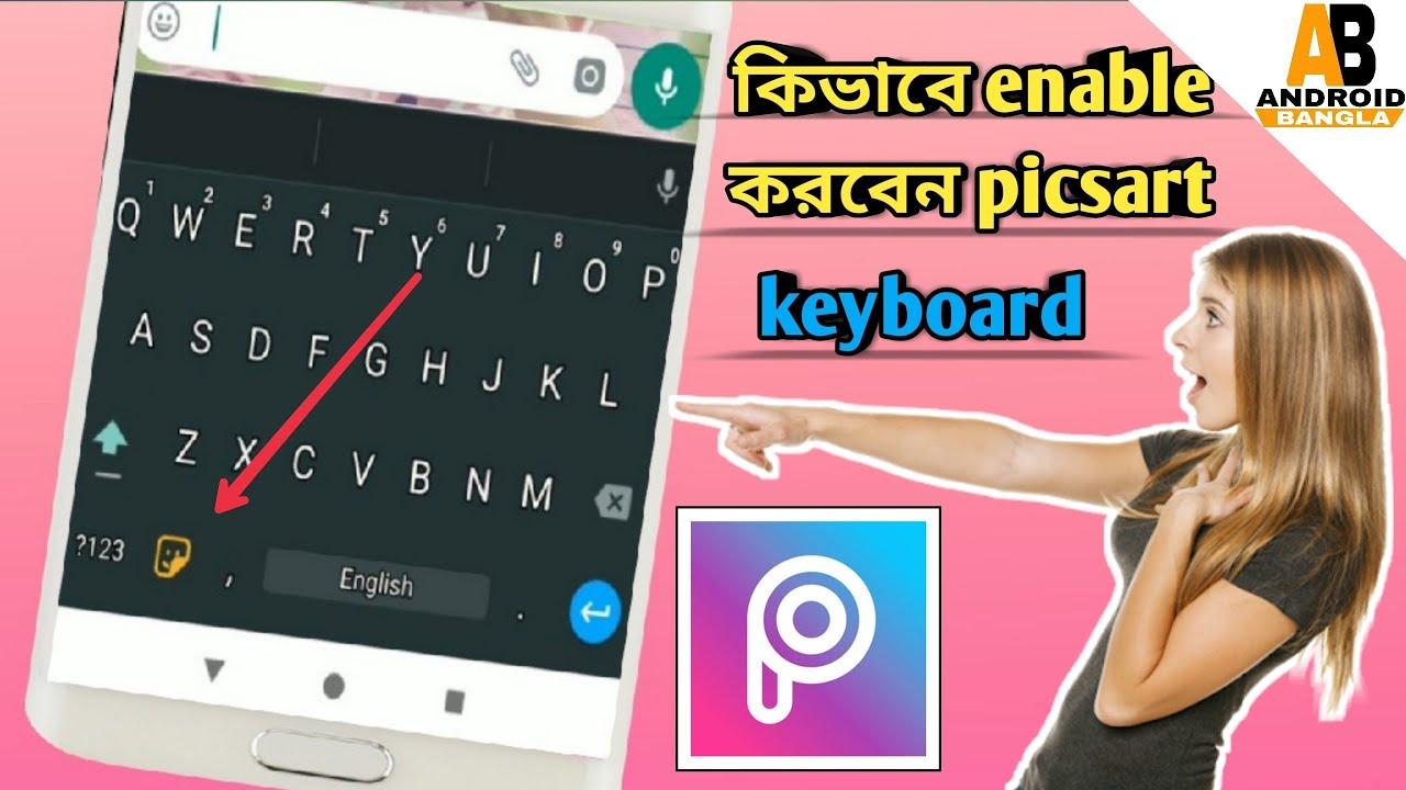 How to enable picsart keyboard কিভাবে picsart কিবোর্ড ব্যবহার  করবেন।[Android Bangla]