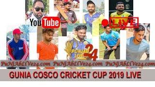 Gunia Cosco Cricket Cup 2019 Final Day