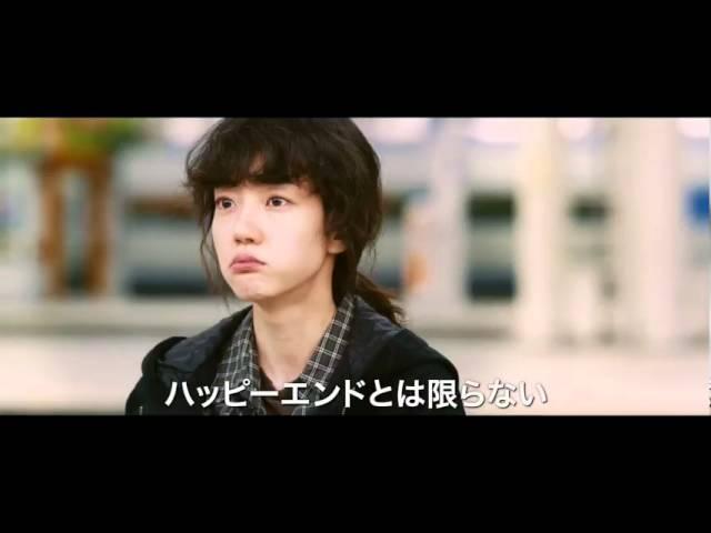 映画『あなたの初恋探します』予告編