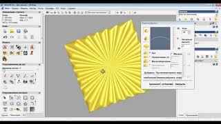 делаем рельеф в Artcam из растровой картинки