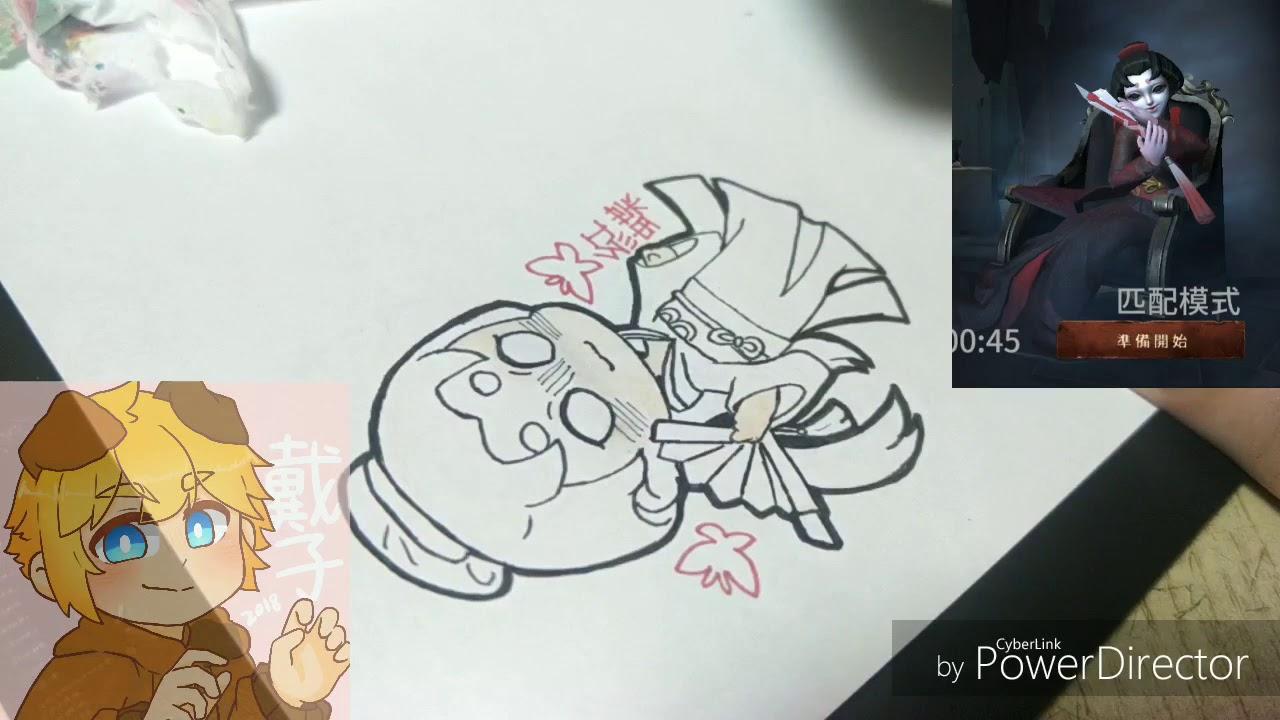 [畫畫]第五人格 紅蝶 - YouTube