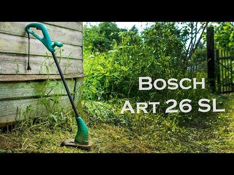 bosch art 26 sl youtube. Black Bedroom Furniture Sets. Home Design Ideas