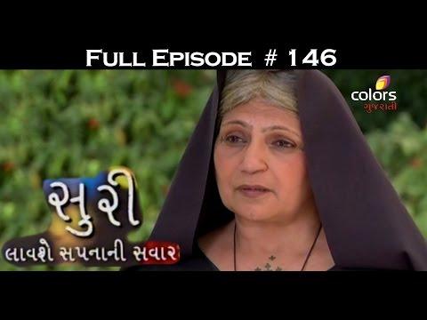 Suri - 10th May 2016 - સુરી - Full Episode