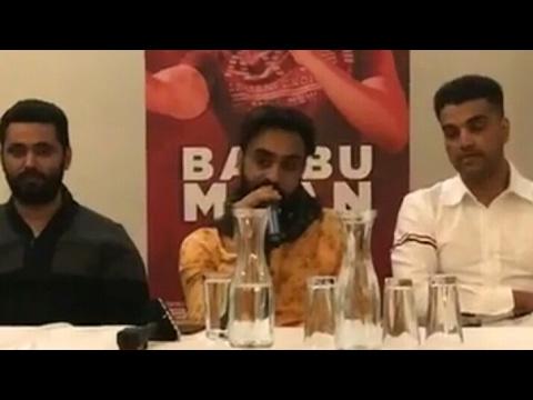 Babbu Maan ਹੋੲੇ MEDIA ਨਾਲ ਰੁਬਰੁ | PRESS Conference AT Melbourne