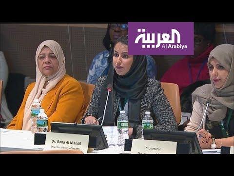 استعراض مستقبل الصحة في السعودية  - نشر قبل 4 ساعة