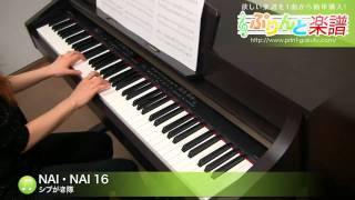 使用した楽譜はコチラ http://www.print-gakufu.com/score/detail/65969...