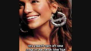 Jennifer Lopez He