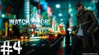 Watch Dogs. Прохождение. Часть 4 (Цифромир паук, доставка машин) PS4