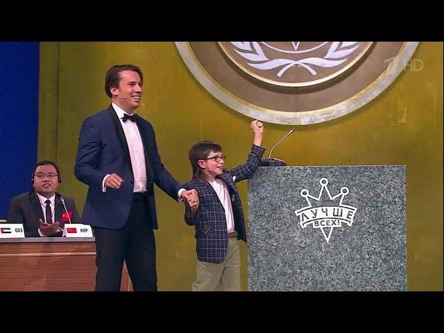 11-летний Антон Вакуленко на 15-ти языках рассказал о ЦУР ООН на Первом канале