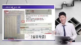 FP클라우드 2019년 9월 4주 교육소개