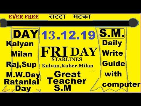 Satta Matka Kalyan 13.12.19 Other Day Bazaar Guide By Great Teacher S.M