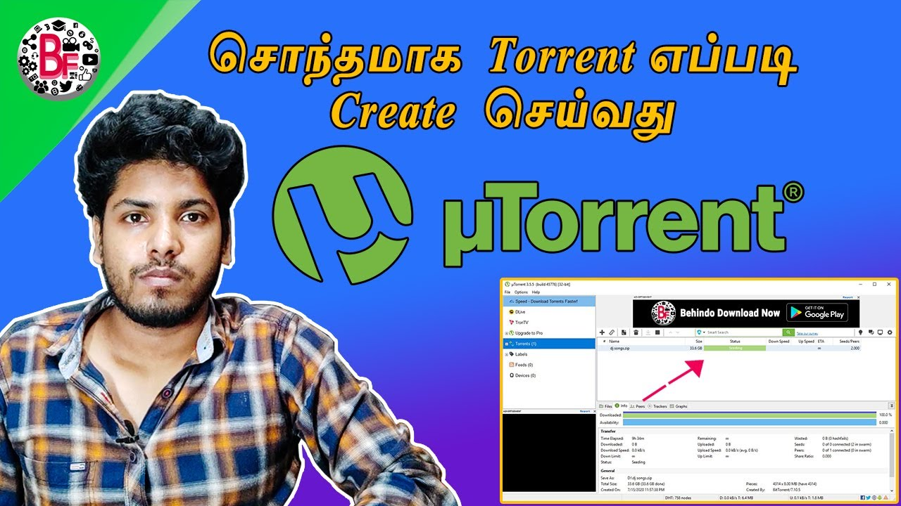 Create Own Torrent For Sharing Large Files - (2020) தமிழில்