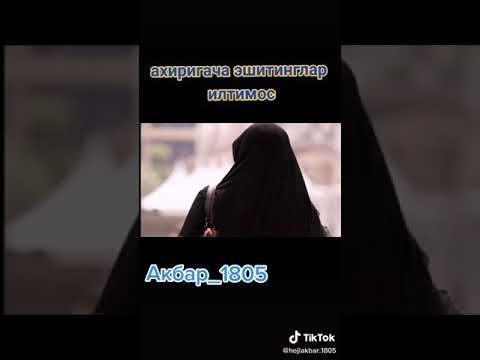 Hayrullo Hamidov   Islomga Hos Muslimalar Faqat Oshda Qolganmi