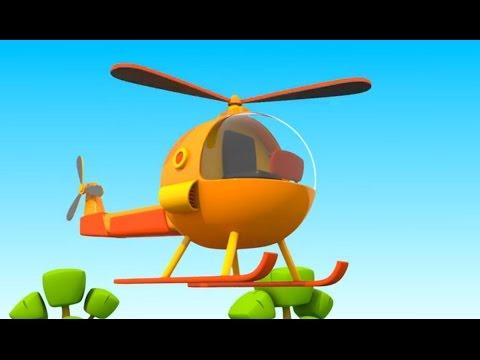 Leo und ein Hubschrauber! Animation für Kinder