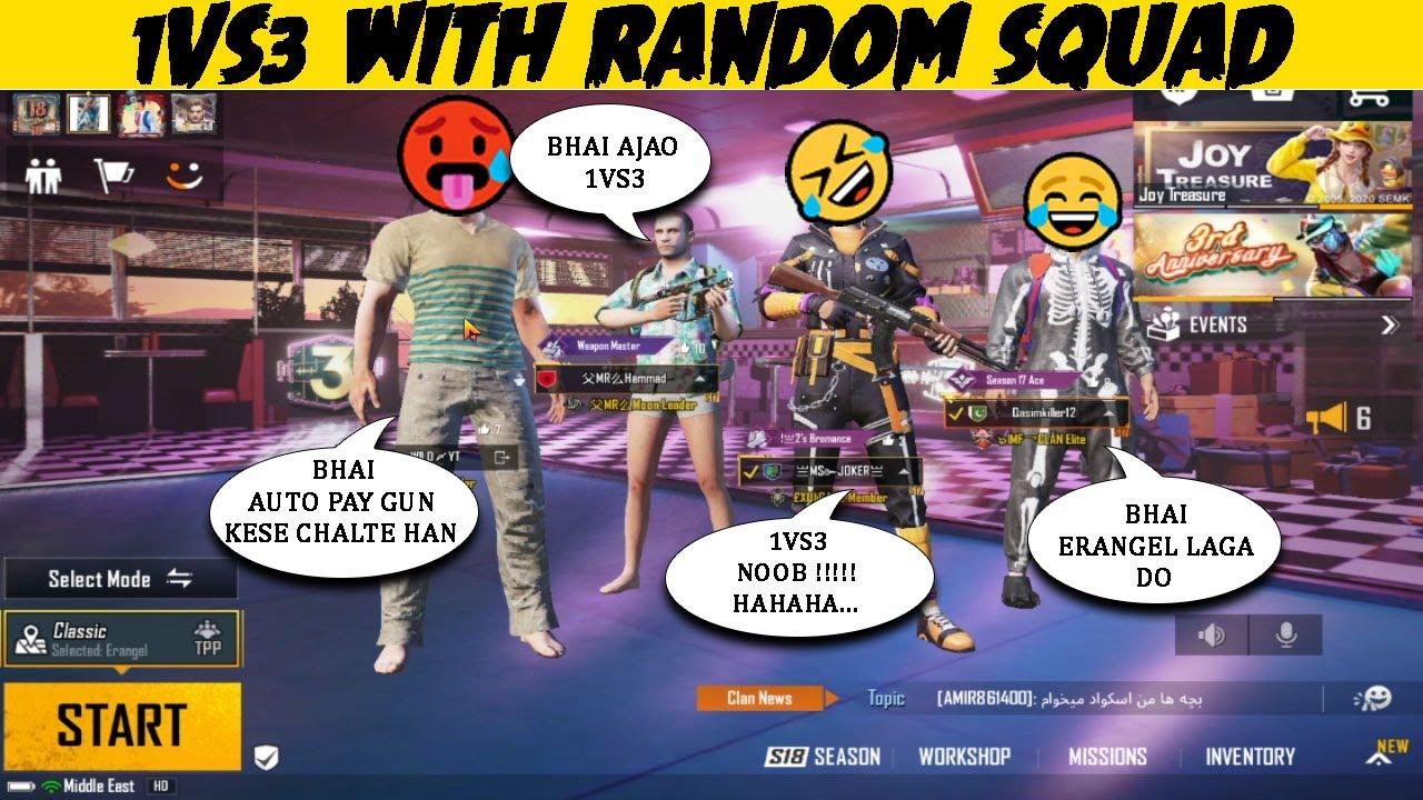 Random Squad Challange Me 1vs3 Tdm with Star Anonymous Fan | Pubg Mobile