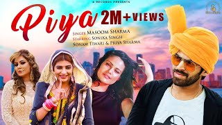 Piya | Masoom Sharma Song | Sandeep Nain | Sonika Singh & Sonam Tiwari | New Sonika Singh Song 2018