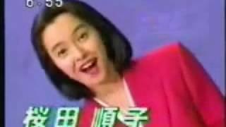 NNN夕方ニュース歴代OP集