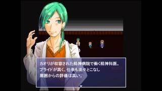 (ゆっくり実況)コープスパーティークロスフィアー キャラクター紹介