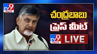 Chandrababu Press Meet LIVE || Coronavirus Crisis -TV9