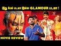 KANCHANA3 Review #SRKleaks | Raghava Lawrence | Oviya | Sun Pictures