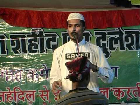 Sone ka kalsa Noorani jali...M.Sharif Raza,Pali Raj.India