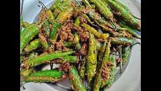 हरी मिर्च फ्राई जो रोज़ के खाने का स्वाद 100गुना बढ़ाए।Green chilli fry recipe