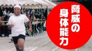 9月4日ヨシモト∞ホールで行われたイベント「ハーフ芸人JAPAN」でアメリ...