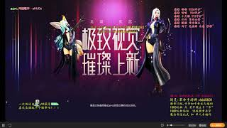Blade and soul pvp: Jiafu Chen BD vs top SF (with awaken skills 2018)