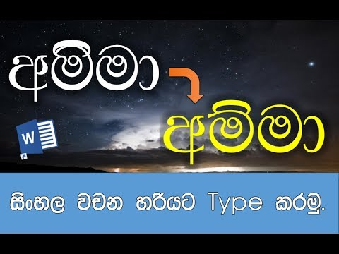 How to download and use Sinhala Typing Tool on PC - KeyRep