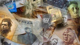 Как найти пропавшего родственника в Великой Отечественной войне