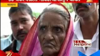 Satara Zee helpline 23rd July 2016