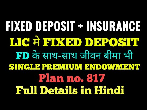FD (Fixed Deposit) + इंश्योरेंस in LIC | Single premium endowment | Plan No. 817 |Upto Age 65 |