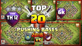 TOP 15 ! TH 12 PUSHING BASES 2018 / DEFENSE BASES / WAR BASES / TROPHY BASE WITH REPLY