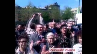 Видео Новости-N: Коммунисты и антимайдан празднуют День Победы(, 2015-05-09T17:54:02.000Z)
