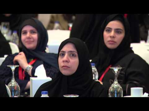 Royal Charity Organization Conference Bahrain