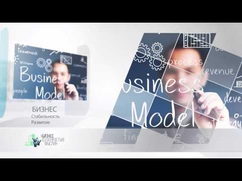 Финансовый анализ и моделирование в Excel + готовые