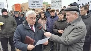ОБРАЩЕНИЕ ко ВСЕМ Христианам МИРА!!! С прямой трансляции. Архангельск