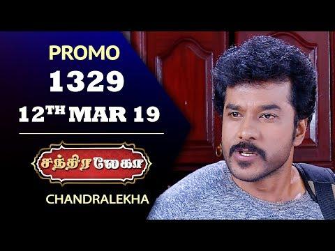 Chandralekha Promo 12-03-2019 Sun Tv Serial  Online