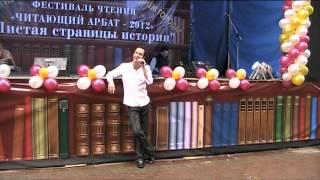 Андрей Александрин - Короли ночной Вероны