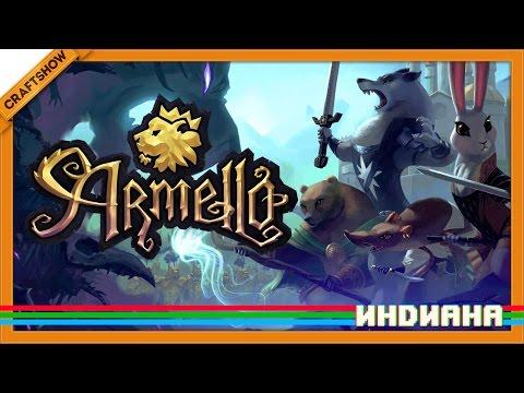 Индиана: Сказочный Armello ч. 1/2 (геймплей)