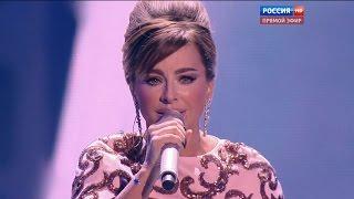 Download Ани Лорак - Корабли (фестиваль Новая Волна 2015, 06.10.2015, HD) Mp3 and Videos