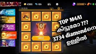 TOP M4A1 കിട്ടുമോ ??? 3734 Diamondനെ ഉള്ളിൽ || FREE FIRE