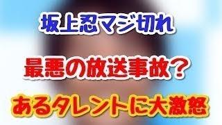 高畑祐太が以前テレビで渡辺 裕太と一緒に出た番組で 起こったニュース...