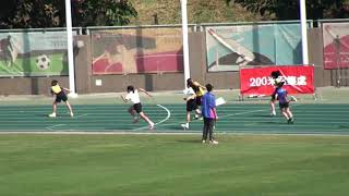 Publication Date: 2017-12-12 | Video Title: 2017年學界九北小學校際田徑比賽 女乙 4 X 100米