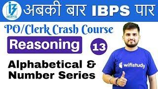 1:00 PM - IBPS PO/Clerk Crash Course | Reasoning by Deepak Sir | Day #13 | Alphabet &Number Series