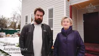 видео Проект дома Викинг